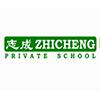 ZHICHENG PRIVATE SCHOOL